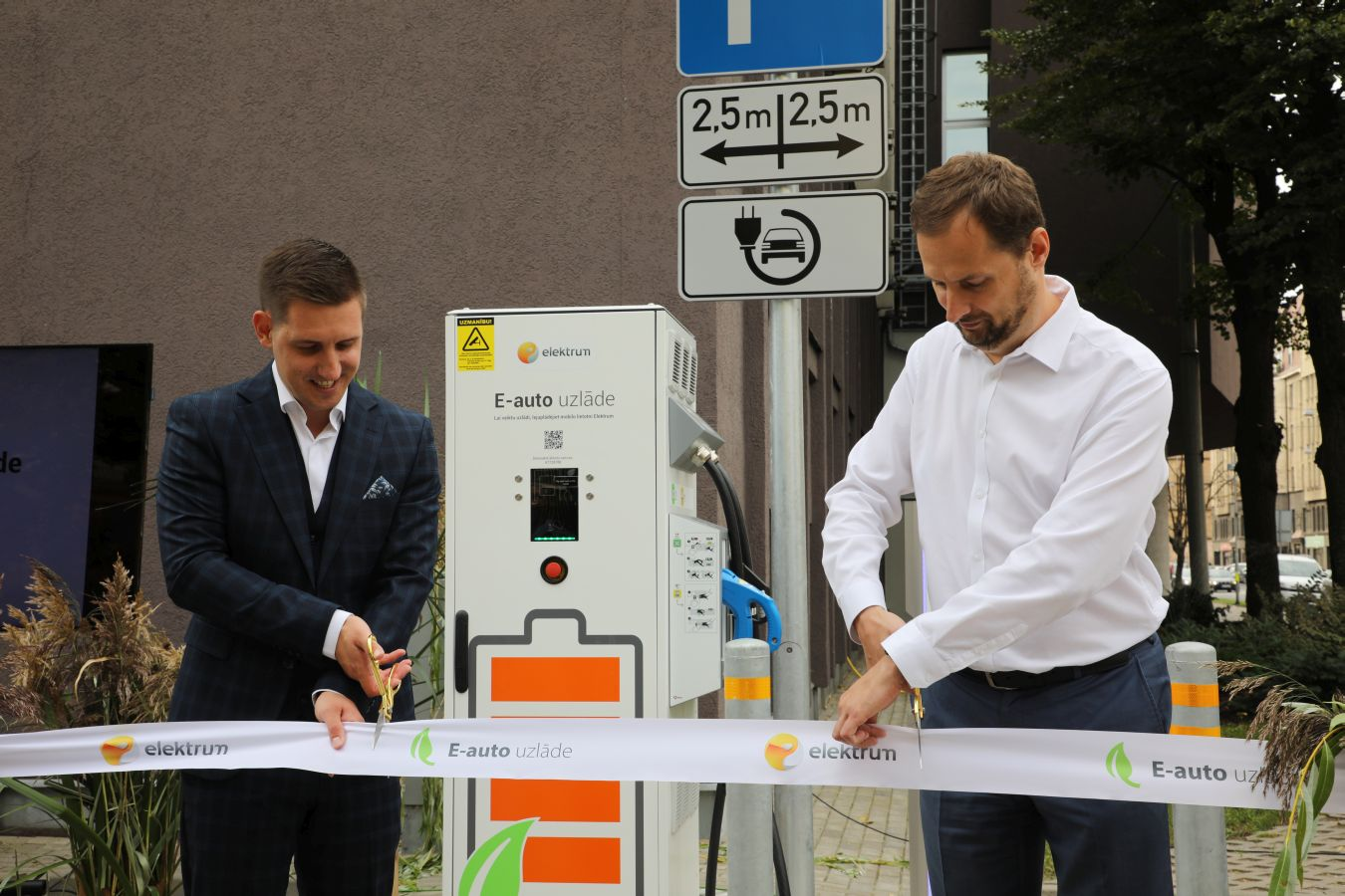 Latvenergo electromobility